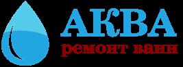 Аква 29 – Ремонт ванн под ключ Logo